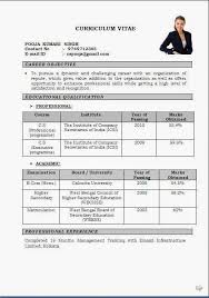 resume format doc for freshers 12th pass student jobs pretty curriculum vitae format doc india pictures inspiration