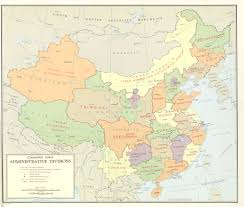 Map China China Map Folio Perry Castañeda Map Collection Ut Library Online