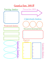 2013 goal worsheet free printable goal and goals worksheet