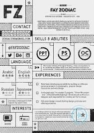 Ksa Resume Examples by 19 Best Resume Images On Pinterest Free Creative Resume