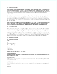 sales promotion letter examples