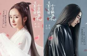 film fantasy mandarin terbaik berita entertainment artis mandarindrama three lives three worlds
