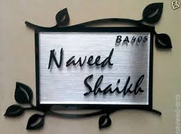 home name board design acrylic name plate naveed arts at rs 1400 pieces name plates