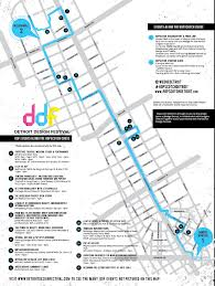 Bridgewater State University Campus Map by Hopscotch Detroit Draw On Your City