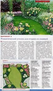 162 best garden layouts and planting schemas images on pinterest