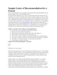 reference letter sample for friend letter idea 2018