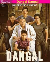new film box office collection 2016 dangal movie review box office collection story trailer music