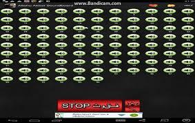 Meme Soundboard - allahu akbar soundboard meme soundboard ep 1 youtube