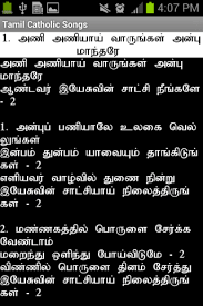 Catholic Thanksgiving Songs Tamil Catholic Song Book Android Apps On Google Play