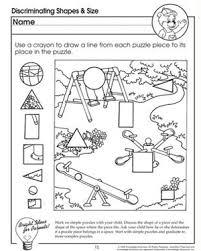 discriminating shapes and size u2013 visual discrimination worksheet