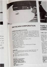 museum of vintage satellite receivers bsb squarial sct chaparral