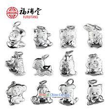 silver 12 zodiac sheep pendants baby ornaments hanging cord hang