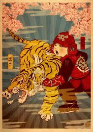 japanese tiger richmond shops