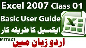 css tutorial in urdu html and css tutorial for beginners in urdu part 1 what is html