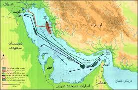 map iran iraq file tanker war map the iran iraq war 1980 1988 jpg