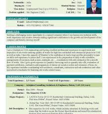 resume template professional designations and areas free civil engineering resume sles pdf engineer curriculum