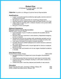 database administrator resume sample outbound call center resume samples