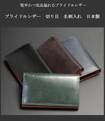 Business Card Case Leather Nep Rakuten Global Market Japan Made Card Case Mens Leather