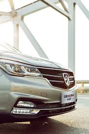 baojun logo baojun upgrades the 730 7 seat mpv with 1 5 liter turbo engine