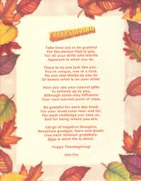 what is american thanksgiving all about november 2013 u2013 poetrytoinspire