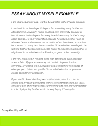 Write My Best Admission Essay by Writing An Essay About Yourself Example 12 Write My College For Me