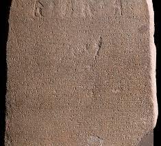 Assmann B Om El Nieuwe Rijk Egyptologie Nl