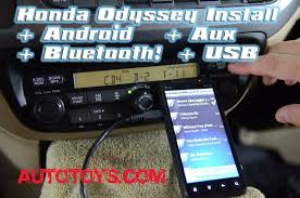 honda odyssey 2005 aux input honda odyssey android bluetooth with usb ipod and aux mp3 by