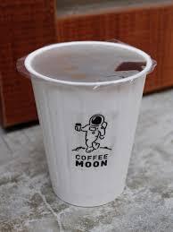 coffee moon 珈琲月 jaysun eats taipei