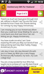 wedding anniversary quotes sms play store revenue