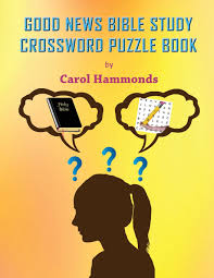 news bible study crossword puzzle book carol hammonds