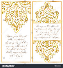 Text For Invitation Card Abstract Background Design Your Text Card Stock Vector 600836759