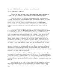 personal college essay sample college essay stanford college essay