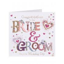 congratulations on your wedding cards wedding cards clintons