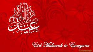 Eid Invitation Card Card Invitation Design Ideas Eid Greeting Cards Rectangle