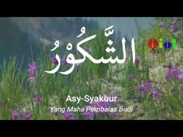 download mp3 asmaul husna merdu asmaul husna merdu free download free mp3 songs download emp3e