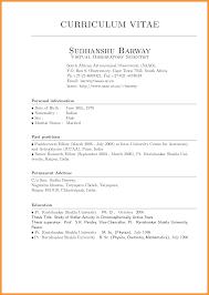 simple resume sle for fresh graduate pdf converter pdf resumes endo re enhance dental co