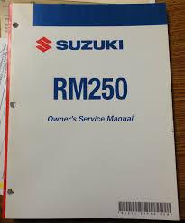 2007 suzuki owner u0027s service manual rm250 99011 37f56 03a u2022 cad
