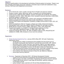 qa cover letter qa claims tester sle resume gallery assistant cover letter cake