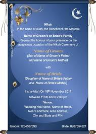 muslim wedding invitations wedding invitation wording muslim marriage popular wedding