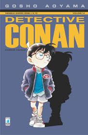 Grande Ritorno Nel Regno Della Fantasia by Detective Conan Wikipedia