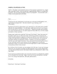 letter for volunteer position in