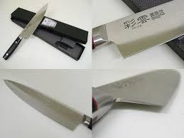 japanese seki kanetsugu saiun layers damascus kitchen saiun