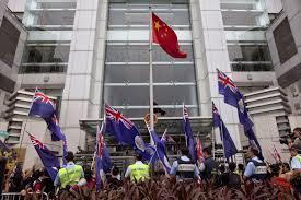 Colonial Flag Sam U0027s Flags Hong Kong Protest Flag