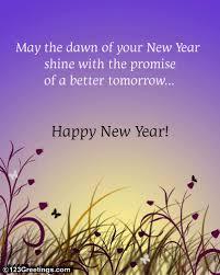 new year inspiring wish free social greetings ecards greeting