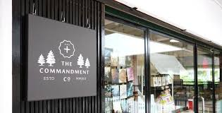 christian gift stores retail shop contact the commandment co