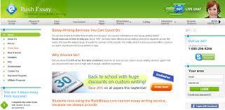 Custom coursework writing nativeagle com