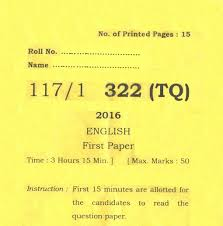 up board class 12 english first question paper set u20121 2016 up board
