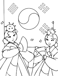 korea coloring page the cutest blog korean coloring pages