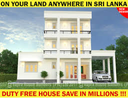 two story vajira house builders private limited best house