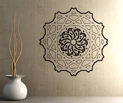vinyl wall decal sticker arabic circle design osaa334s zoom